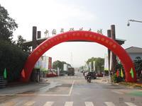2019中国(长兴)五月天开心激情网大会开幕在即,中国五月天开心激情网网带你探秘现场!