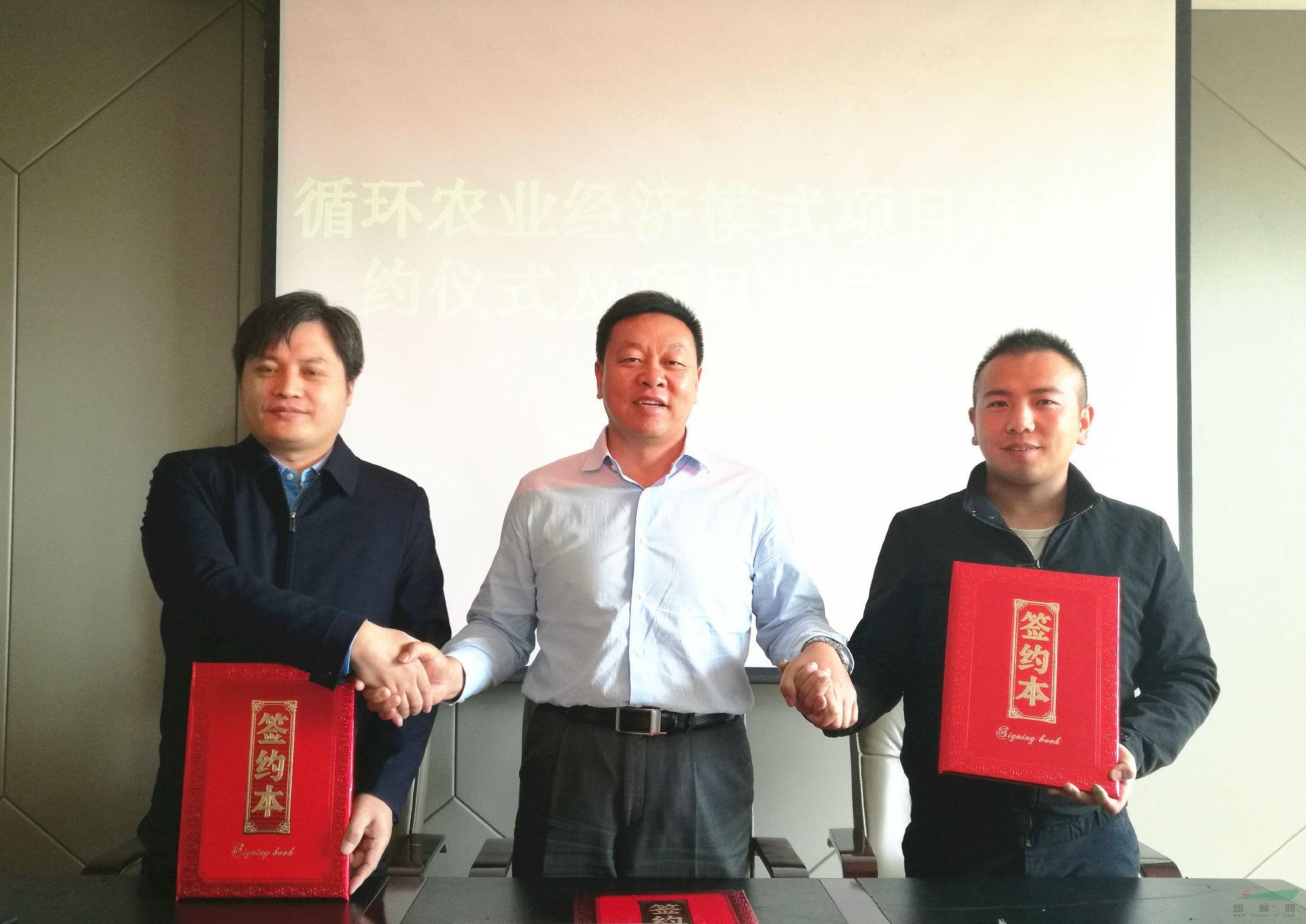 云南首个循环农业项目签约 花卉垃圾有望变废为宝还田