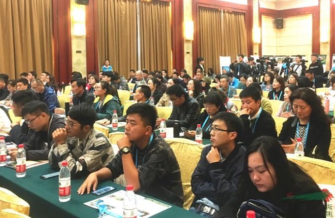 行业盛会 大咖云集 第五届中国花境论坛昨天在郑州举办