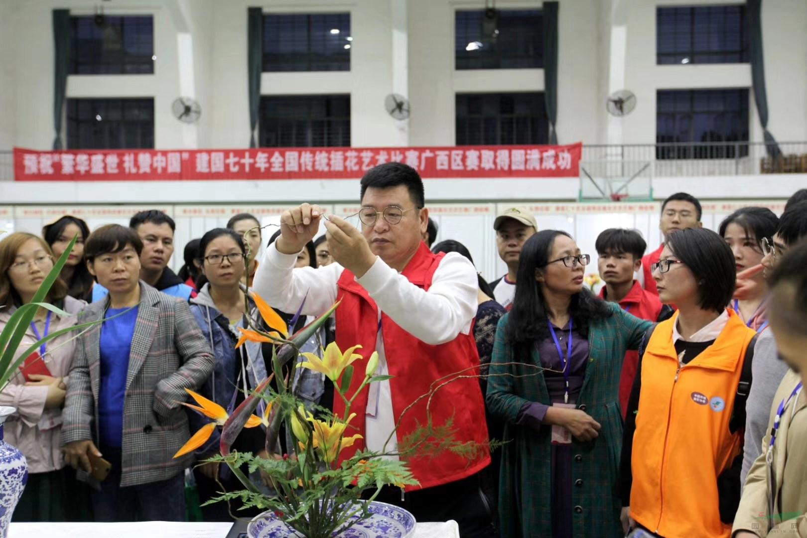 全国传统插花艺术比赛广西区赛成功举办