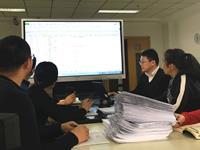 我国首个DUS数据分析软获得著作权  一款强大的DUS数据分析横空出世