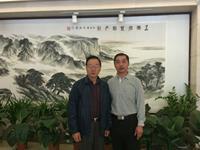 山东牡丹企业家吕绍蔚受聘任荷兰科技企业家协会副秘书长