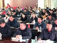 谋发展风雨同舟 展未来豪情满怀  云南省三角梅行业协会召开总结大会