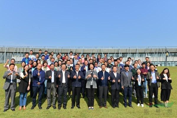 加强资源保护 助力产业发展 中植协秋海棠专业委员会在沪成立