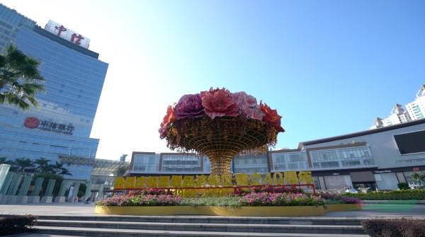 《祝福祖国・献礼深圳》大型主题花雕为深圳增添靓丽城市景观