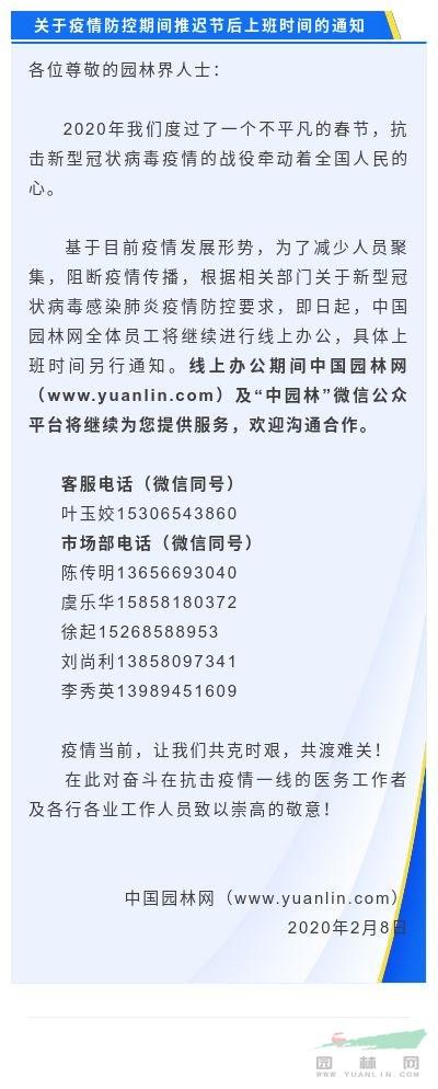 电脑验光仪参数娱乐游戏4F3BC6-4367785