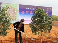 全国最大茶花精品园在金华茶开建 首批12户茶花种植户签约入驻