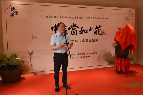 莲花新品种'博爱' 莲在沪命名发布 同期举办启博爱莲主题展