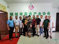 中花协绿化观赏苗木分会赴嵊州进行苗木产业调研