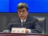 云南将在金沙江(长江干流)流域重点水域实施禁捕