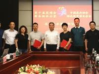 中花协绿化观赏五月天开心激情网分会签约参展第十届花卉博览会