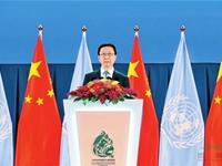 联合国《生物多样性公约》缔约方大会第十五次会议在昆召开