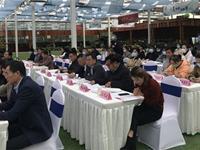 南京花协召开会员代表大会