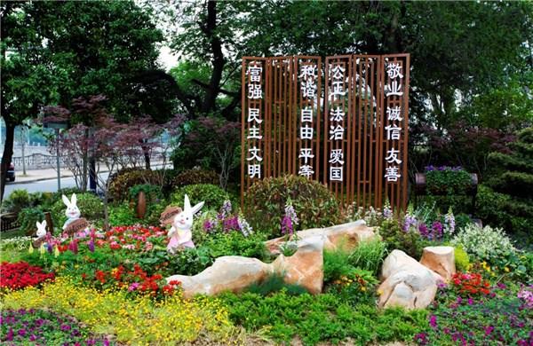 第五届中国花境大赛即日起报名