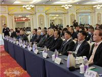 牡丹籽油国家标准制订暨牡丹产业发展研讨活动在洛阳成功举办