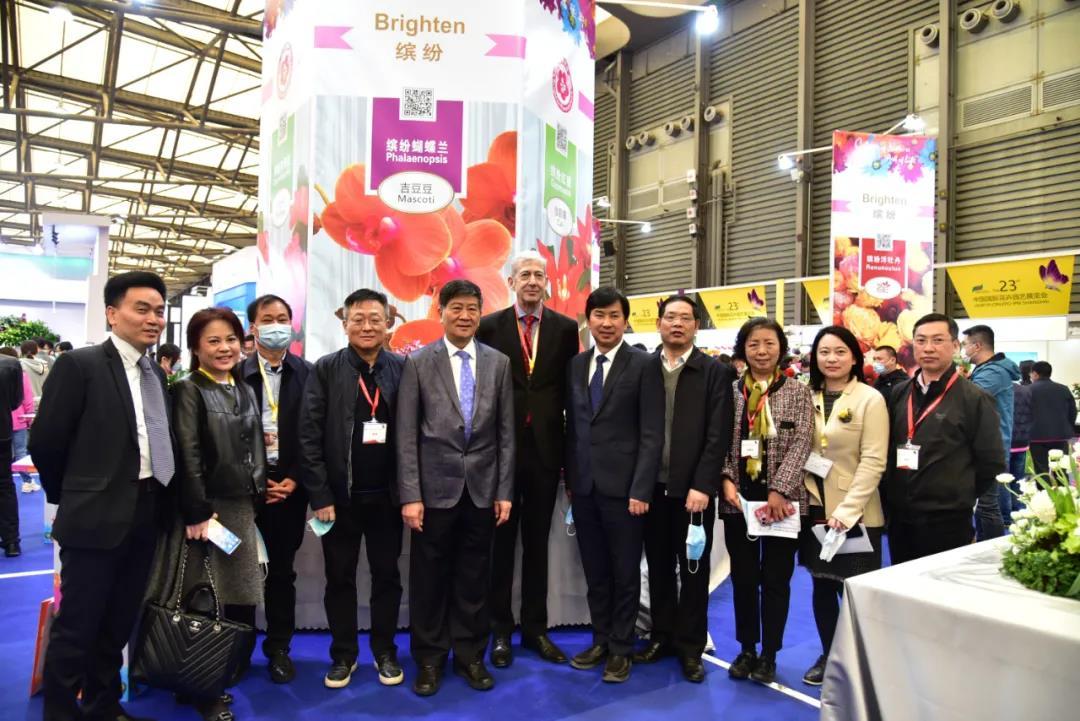 第23届中国国际花卉园艺展览会开幕