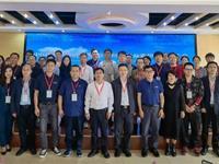 加强资源保护 助力产业发展 中国苦苣苔专业委员会成立