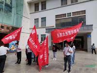 中国本土咖啡品牌后谷咖啡进军深圳大湾区