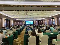 发展球宿根花卉 助力乡村振兴 第十五届中国球宿根花卉年会在沪召开