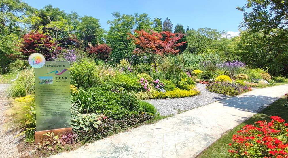 首届中国国际花境大赛作品:《江上人家》完美诠释中式园林之美